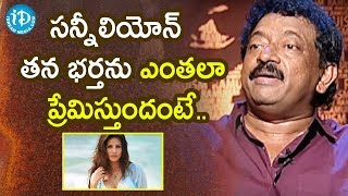 RGV About SUNNY LEONE's LOVE for Her Husband | RGV About Women | Ramuism 2nd Dose | iDream Movies - IDREAMMOVIES