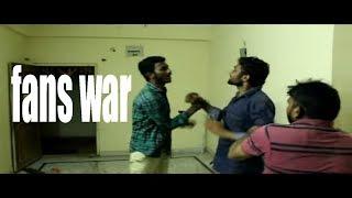 Fans war - New Telugu Short Film 2017 - YOUTUBE