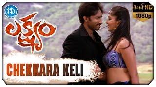 Chekkara Keli Song    Lakshyam Movie    Gopichand   Jagapati Babu   Anushka - IDREAMMOVIES
