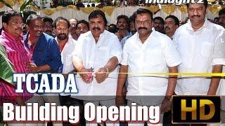 TCADA Building Opening l Dasari Narayana Rao - IGTELUGU