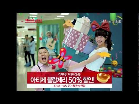 CF Package #28(SNSD, Kara, T-ARA, 2AM, 2PM, G.NA, Big Bang, 2NE1, IU, Etc...)