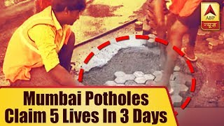 Ground report: Mumbai potholes claim 5 lives in 3 days - ABPNEWSTV