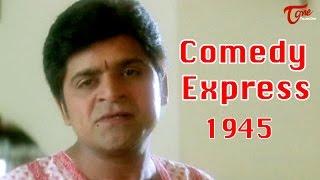 Comedy Express 1945 | B 2 B | Latest Telugu Comedy Scenes | #ComedyMovies - TELUGUONE