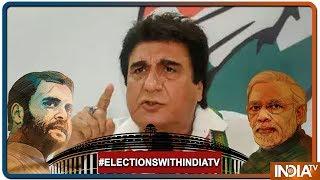 PM Modi पर Raj Babbar का बड़ा बयान, कहा- चोर की कोई जाती नहीं होती ! - INDIATV