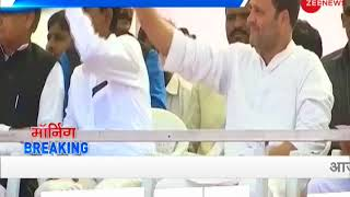Morning Breaking: Congress holds a 3 day session to decide upon party's future and challenges - ZEENEWS