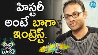 JB Murali Krishna About His Educational Background || Anchor Komali Tho Kaburulu - IDREAMMOVIES