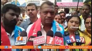 Mahakutami Candidate Kuna Venkatesh Goud Election Campaign In Sanath Nagar | iNews - INEWS