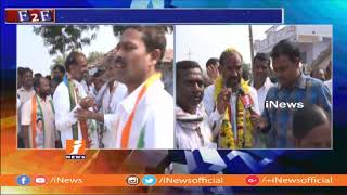Mahakutami Candidate Aadi Srinivas Confident About His Winning in Vemulawada | iNews - INEWS