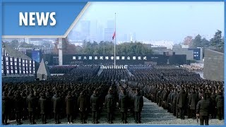 China marks 81st anniversary of Nanjing Massacre - THESUNNEWSPAPER