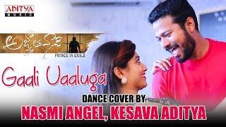 Gaali Vaaluga Dance Cover By Nasmi Angel, Kesava Aditya | Agnyathavaasi Songs - ADITYAMUSIC
