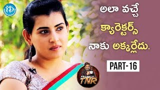 Actress Archana Exclusive Interview Part #16 | Frankly With TNR | Talking Movies with iDream - IDREAMMOVIES