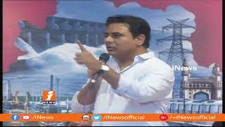 TRS Party Will in 100 Seats in Next Elections | Minister KTR | iNews - INEWS