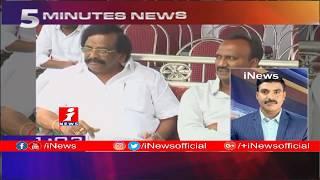AP & Telangana Speed News | 5 Minutes Fast News | (13- 02- 2019) | iNews - INEWS