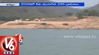 Tribal people worry about their future with Polavaram project - Khammam - V6NEWSTELUGU