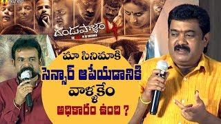 Dandupalyam 4 director and producer fire on censor board - IGTELUGU