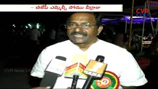 KCR Became Hero , Chandrababu Became Zero in Telangana - AP BJP Leader Somu Veerraju | CVR News - CVRNEWSOFFICIAL