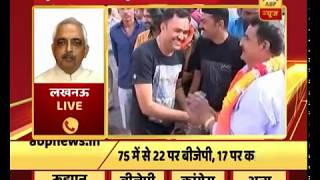 Gujarat Civic Election Result 2018: These results will help pave way for 2019: Akhilesh Singh - ABPNEWSTV