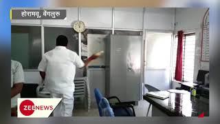 Congress leader splashes petrol inside BBMP office|कांग्रेस नेता ने दफ्तर में छिड़का पेट्रोल - ZEENEWS