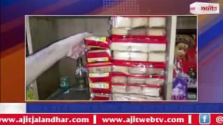 video : रादौर में आज से पोलोथिन पर प्रतिबंध, इस्तेमाल करने पर लगेगा हज़ारों का जुर्माना
