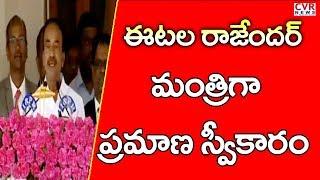 Etela Rajender Takes Oath As Telangana Cabinet Minister LIVE | RAj Bhavan | CVR NEWS - CVRNEWSOFFICIAL