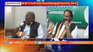 V Hanumantha Rao Face To Face On Indira Vijaya Rath Yatra In Telangana | iNews - INEWS