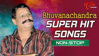Bhuvana Chandra Super Hit Songs Video Jukebox | Bhuvana Chandra All Time Hits | TeluguOne - TELUGUONE