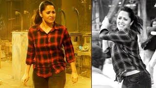 Anasuya's Kathanam Movie Teaser |  Srinivas Avasarala | Dhanraj | TFPC - TFPC