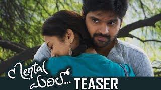 Mental Madhilo Movie Teaser | A Glimpse of Mental Madhilo | Sree Vishnu | Nivetha Pethuraj | TFPC - TFPC