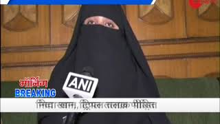 Morning Breaking: Fatwa against activist Nida Khan who came out in support of triple talaq - ZEENEWS