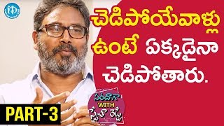 Fight Master Vijay Exclusive Interview Part #3 || Saradaga With Swetha Reddy - IDREAMMOVIES
