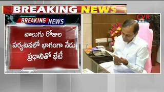CM KCR to Meet PM Narendra Modi Today | Delhi | CVR NEWS - CVRNEWSOFFICIAL