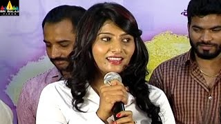 Ra Ra Venugopala Movie Opening | Latest Telugu Movies 2017 | Sri Balaji Video - SRIBALAJIMOVIES