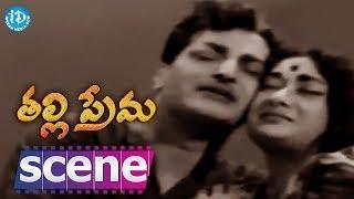 Thalli Prema Movie Scenes - Savitri And Lalitha With Pregnancy || NTR, Savitri - IDREAMMOVIES