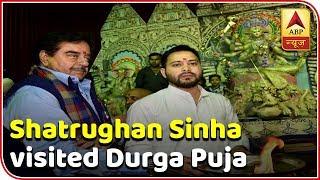 Kaun Jitega 2019: BJP leader Shatrughan Sinha performs 'rajyabhishek' of Tejashwi Yadav - ABPNEWSTV