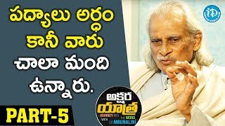 Telugu Poet K.Siva Reddy Interview - Part #5 || Akshara Yatra With Dr.Mrunalini - IDREAMMOVIES