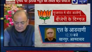 जानिए, कल पीएम नरेंद्र मोदी कहां वोट डालेंगे?: Tonight with Deepak Chaurasia - ITVNEWSINDIA