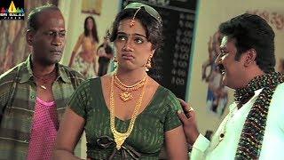 Attili Sattibabu LKG Movie Scenes   Krsihna Bhagwan with Abhinayasri   Sri Balaji Video - SRIBALAJIMOVIES