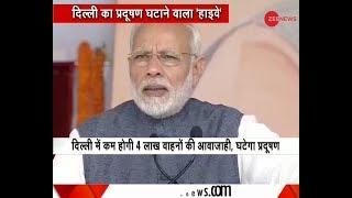 PM Modi inaugurates Western Peripheral Expressway - ZEENEWS