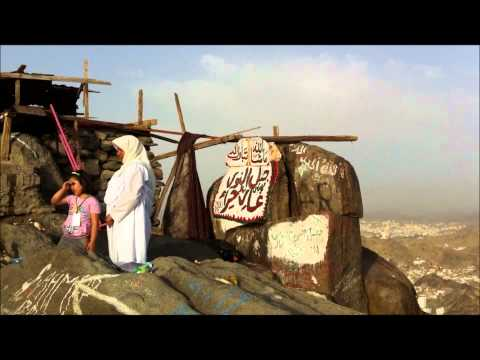 My Spiritual Trip to Cave of Hira / Ghar E Hira / Mount Hira.wmv