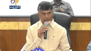 Have To Reinstate The Greatness Of Vizag Soon : AP CM Chandrababu Naidu - ETV2INDIA
