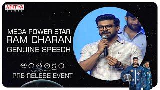 Mega Power Star Ram Charan Genuine Speech @ Antariksham 9000 KMPH Pre - Release Event - ADITYAMUSIC
