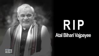 Former Prime Minister Atal Bihari Vajpayee DEAD - IANSLIVE