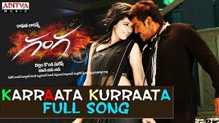 Karraata Kurraata Full SongIIGanga (Muni 3) SongsIIRaghava Lawrence,Tapsee - ADITYAMUSIC