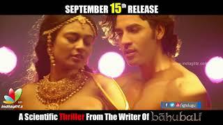 Vijayendra Prasad's Srivalli Latest Trailers back to back || Baahubali writer - IGTELUGU