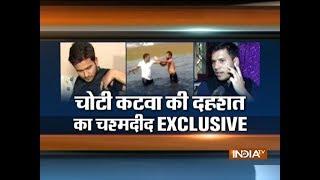 Victims of braid chopper recalls the horror incident - INDIATV