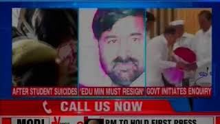 Telangana Student Suicides: Dejected students kill selves, Who's responsible for death? - NEWSXLIVE