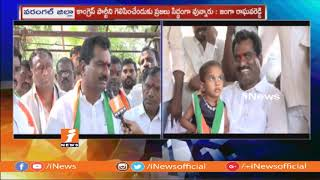 Palakurthi People Won't Believe Errabelli Dayakar Rao | Congress Janga Raghava Reddy | iNews - INEWS