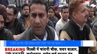 Morning Breaking: Protest in J&K's Kathua against Pulwama attack - ZEENEWS