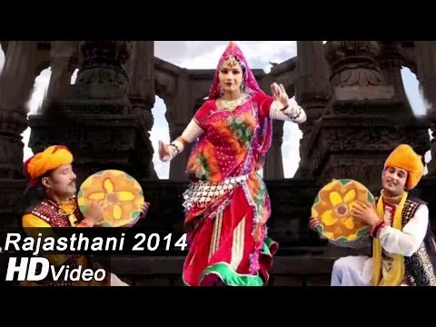 New Rajasthani Romantic Songs | Latest Rajasthani Lokgeet | 2014 HD Video | Beautiful Marwadi Dance