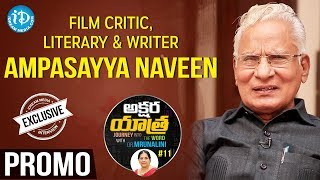Film Critic, Literary & Writer Ampasayya Naveen Interview - Promo | Akshara Yatra With Mrunalini #11 - IDREAMMOVIES